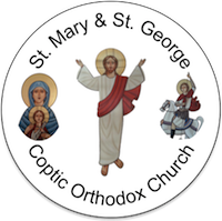 St. Mary & St. George's Coptic Orthodox Church – Nottingham, UK