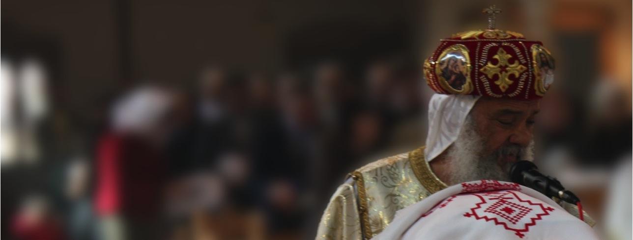Bishop Missael